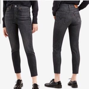Levi's Wedgie Fit High Rise Skinny Raw Hem Jeans